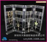 珠宝展示架  珠宝首饰展示架