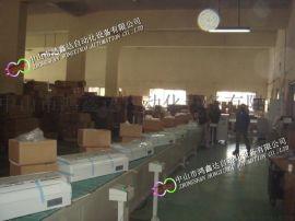 广东空调装配线,空调检测线,江西空调抽真空生产线线