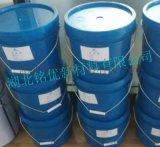 氧化钴玻璃陶瓷蓝色颜料供应氧化钴