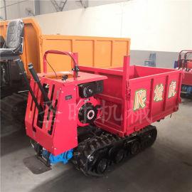 履带运输车报价 全地形全地貌农用运输机 履带自卸车