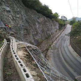 山体拦石防护网-山体拦石主动防护网-山体防护网厂家