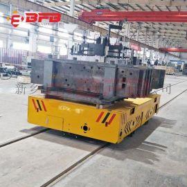 湖南80吨轨道电动平车 自动化车间轨道运输车