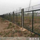 乌鲁木齐厂家直销 铁路防护网栅栏 公路框架护栏网