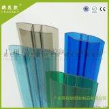 PC阳光板耐力板使用配件 H型塑料压条连接件