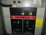 锦州锦开电器VS1-12真空断路器