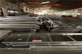國標鋁單板幕牆 非標鋁單板質量監督