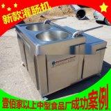 全自动液压灌肠机 不锈钢卧式纯肉肠灌装设备