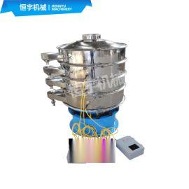苏打粉不锈钢超声波筛分机,圆形外置超声波振动筛