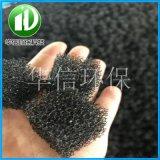 供應70*70*30mm聚氨酯海綿濾料污水處理用