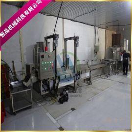 山东鸡米花裹粉机生产厂家 盐酥鸡上粉油炸设备机