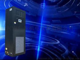 仨源 防爆空调  特种空调 质量保证