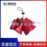简约素色三折伞碰击布折叠8骨晴雨伞定制logo纯色