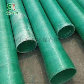 夹砂管 电缆管 排污管 玻璃钢管道 电力管