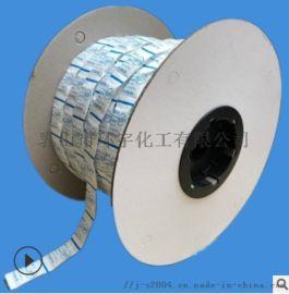 药用吸潮卷轴干燥剂 乳山环宇0.5g-5g干燥剂