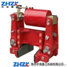 起重机制动器YLBZ40-160液压轮边制动器