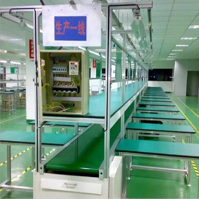 供應電子輸送線 輕工業生產操作檯 組裝皮帶流水線