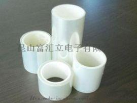 铝合金型材保护膜 工业胶带