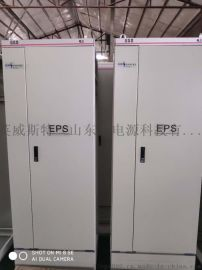 EPS应急电源9KW 消防照明应急电源