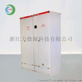 浙江EPS应急电源厂家YJS系列电源柜集中电源