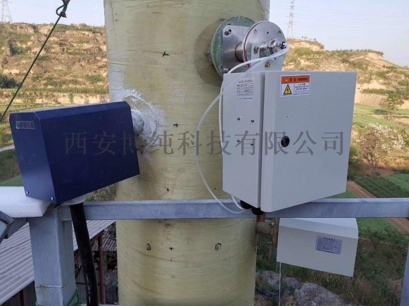 廠家直供銀川煙氣在線監測系統 西安博純