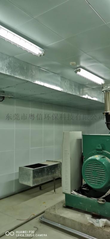发电机消音工程,环保工程,降噪处理