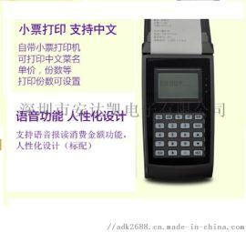 辽宁扫码刷卡机特点 自助扫码充值补贴扫码刷卡机