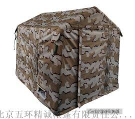 北京户外洗消帐篷  移动洗澡帐篷 露营充气帐篷