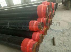 建筑节能架空用聚氨酯保温管专业生产