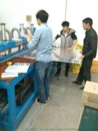 厂家直销进口亚克力透明板耐高温0. 3-5毫米厚板