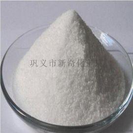 供应聚丙烯酰胺pam絮凝剂阳离子阴离子新奇化工