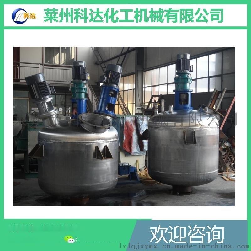 搅拌机 涂料成套设备 莱州科达化工机械