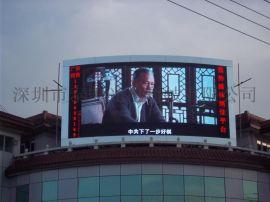 p10戶外全彩電子屏,p10戶外全彩廣告屏,p10戶外全彩價格,p10戶外全彩報價
