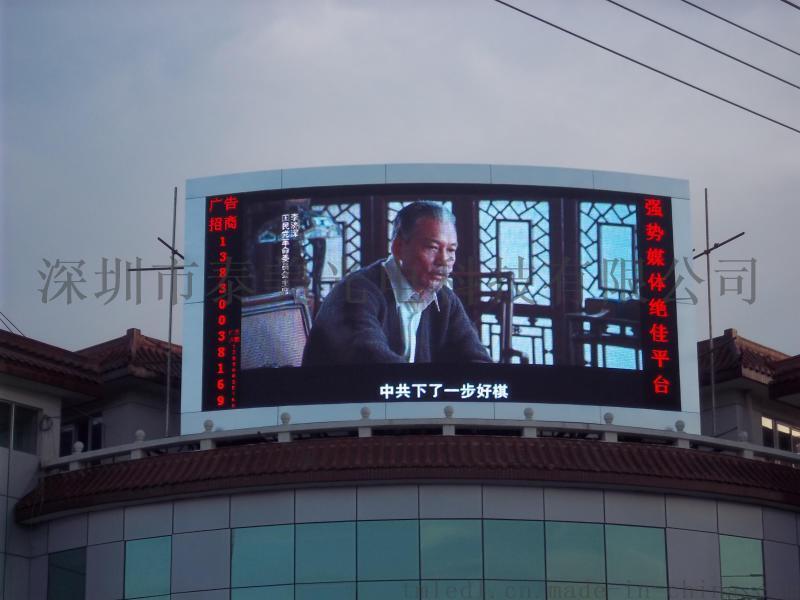 p10戶外全彩電子屏,p10戶外全綵廣告屏,p10戶外全綵價格,p10戶外全綵報價