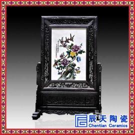 景德鎮陶瓷瓷板畫 陶瓷壁畫 手繪高檔瓷板畫定做廠家