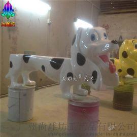 尚雕坊现货供应卡通狗造型凳子 户外园林景观玻璃钢小品