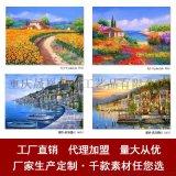 厂家定制批发外贸画芯 托马斯 喷绘油画 量从优惠