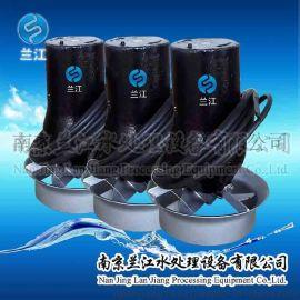 潜水搅拌机QJB0.85/8-260/3-740