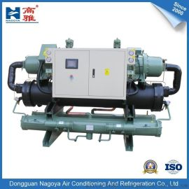 高雅 中央空调KSC-0840WD水冷螺杆式热回收冷水机组 120HP水冷螺杆式冷水机组  厂房降温设备