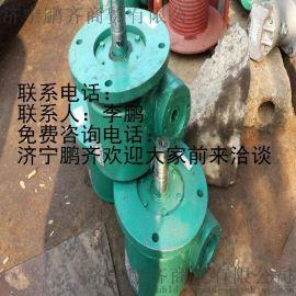 济宁吊车专用蜗轮回转减速机长期供应