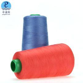 缝纫线厂家批发 402**缝纫线 **缝纫线402涤纶线