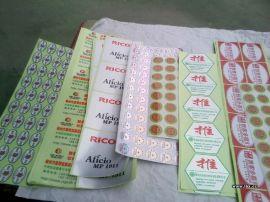 西安不干胶制作|透明不干胶标签印刷厂家食品不干胶标签静电贴印刷找元盛印务