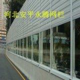 安平专业生产定制小区半透明声屏障 居民降噪声屏障 隔音板 隔音墙