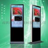 雲南昆明單機版廣告機,壁掛式立式數位標牌