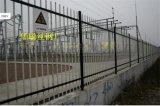 鋅鋼護欄網 柵欄 圍欄網 鋅鋼道路隔離網 廠區圍欄網