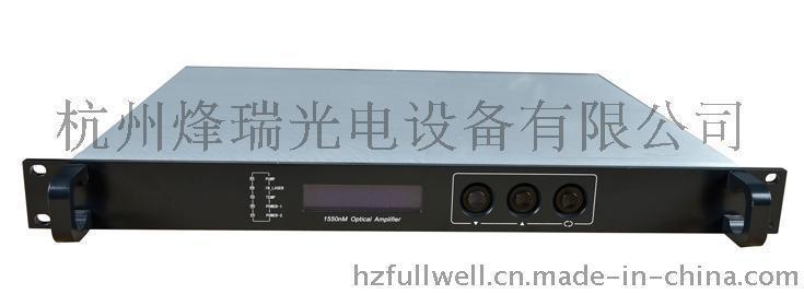 电信  远距离传输中继光纤放大器