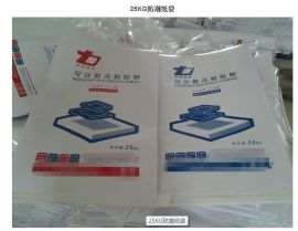 乳胶粉,纤维素专用牛皮纸包装袋设计