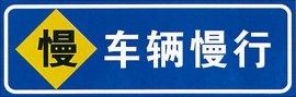 【青岛反光标志牌【诚信公司】-【恒仁达】反光标志牌】