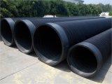 多重增强聚乙烯复合压力管 dn315-dn2200mm 华创天元