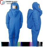 低温服-低温防护服-低温防冻服