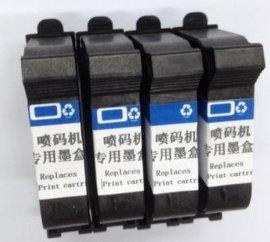 深圳文彩打印耗材HP81打印头HP45墨盒